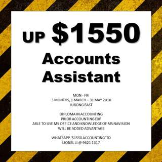 Up $1550 Accounts Assistant