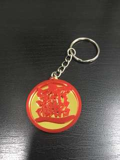 Customise Fortune Keychain (Red/Gold)