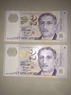 Same Numbered $2 notes