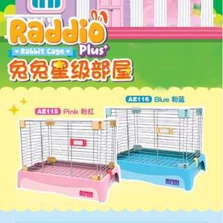Alice Raddio Rabbit Cage Plus