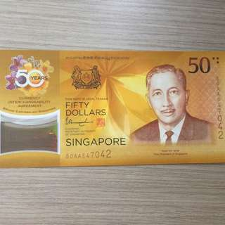 CIA 50 Singapore Brunei Commemorative Note