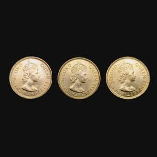 1971, 74, 75年(UNC+原光)英女皇頭香港一毫硬幣共3個