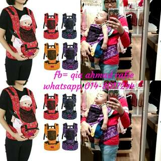Baby carrier hip seat stroller