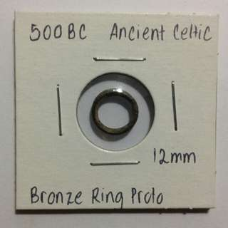 500BC Ancient Celtic Proto-Type Currency/Bronze Age