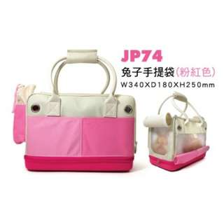 Jolly Pink Carrying Bag