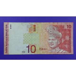 JanJun RM10 10th CH 2855894 Siri 10 Aishah Wang Duit Lama
