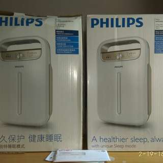 Philips Air Purifier (Gently used)