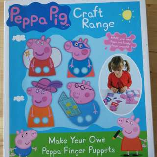 BNIP Peppa pig craft range finger puppets