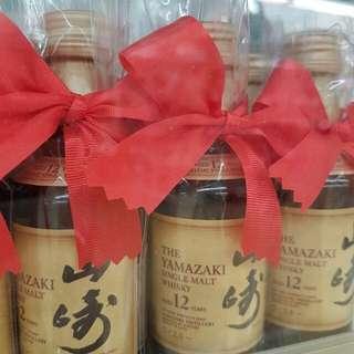 Yamazaki 12 miniature