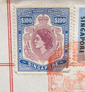 Singapore Revenue Stamp QE2 $100