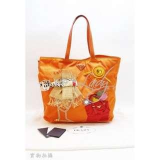 PRADA BR4422 Tessuto Robot 橙色帆布 購物袋 肩背袋 手袋
