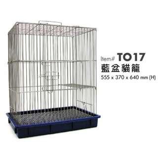 Alex Pet Home Blue Chinchilla Cage (Small)