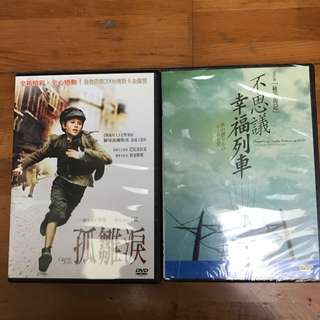 🚚 DVD--孤雛淚--不思議幸福列車--電影