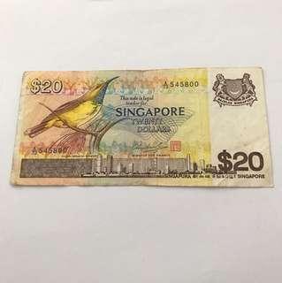 Singapore Bird Series ( No Trade)