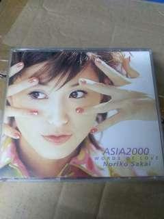 酒井法子 2CD 包郵