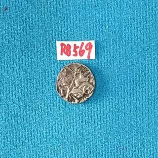 Ancient India: Western Satarp, Silver Hammered Coin