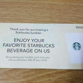 Starbucks Voucher