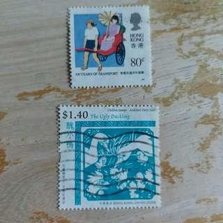 香港郵票97年回歸前已銷郵票2枚