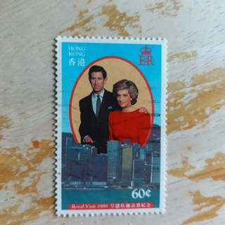 香港郵票1989年英皇查理斯與戴安娜訪港已銷郵票