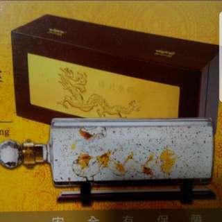 Yushan Jin Golden Kaoliang Crystal Dragon