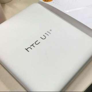 徵收HTC u11+