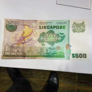 Bird Series SGD$500