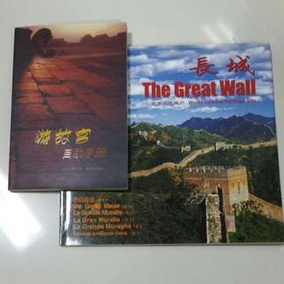Great Wall Of China + Forbidden City