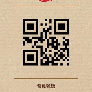 Pizzahut 會員卡九折 免費取用