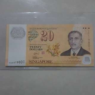 Singapore-Brunei commemorative $20 note