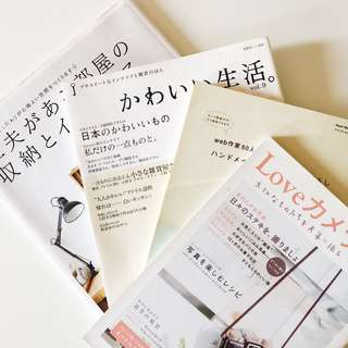Japanese Magazine Bundle