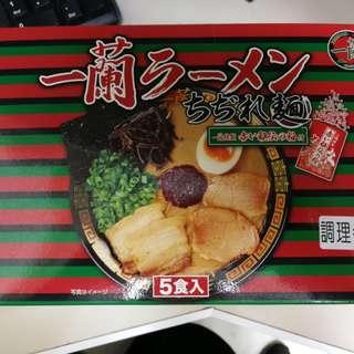 一蘭拉麵 泡麵一盒五包