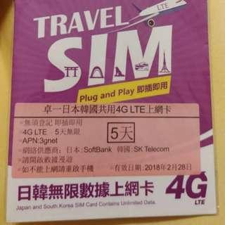 Travel SIM card 日韓無限數據上網卡