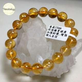 黃晶 10mm 水晶鏈