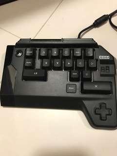 PlayStation keyboard