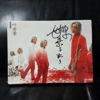 BEYOND叶世荣亲笔签名专辑 : 《叶子红了》CD + VCD