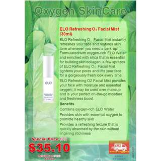 Oxygen Skincare:  ELO Refreshing O₂ Facial Mist (30ml)