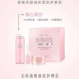 🎀Anmyna Multi Therapy Silicone - Free Premium Hair Care Collection🎀