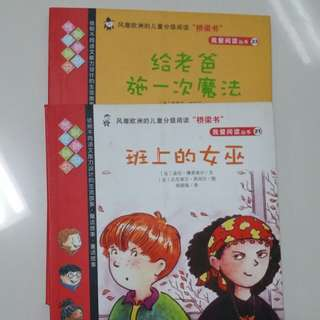 Chinese storybooks 故事
