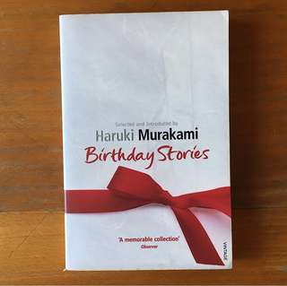 Birthday Stories, selected by Haruki Murakami