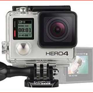 Hero 4 Silver with Built-In Touch Display