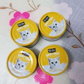 Kit Cat Goat Milk Gourmet - Boneless Chicken Shreds