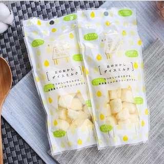 北海道美瑛選果 生乳牛奶小方酥 40g