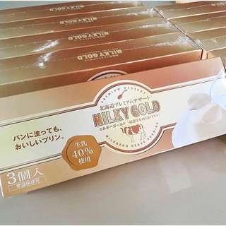 MILKY GOLD 超濃厚青華堂牛乳布丁 3個