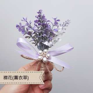 襟花3個 - 紫色薰衣草 Purple lavender corsage