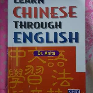 Leanr Chinese Through English