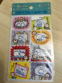 大口仔 Picture Stickers (Made in Japan 1996)