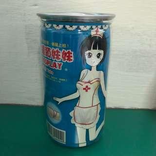 Yuka Cosplay Nurse Costume