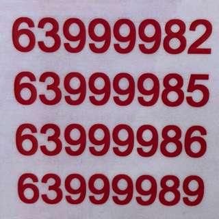 電話號碼 上台或直接購買
