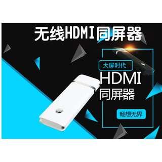 WiFi無線HDMI同屏器 airplay推送寶高清手機連接電視投影儀傳輸器