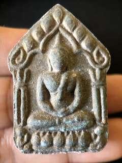 Thai amulet - Khun Paen